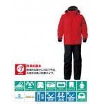 SIMANO DRYSHIELD RED RB055JR